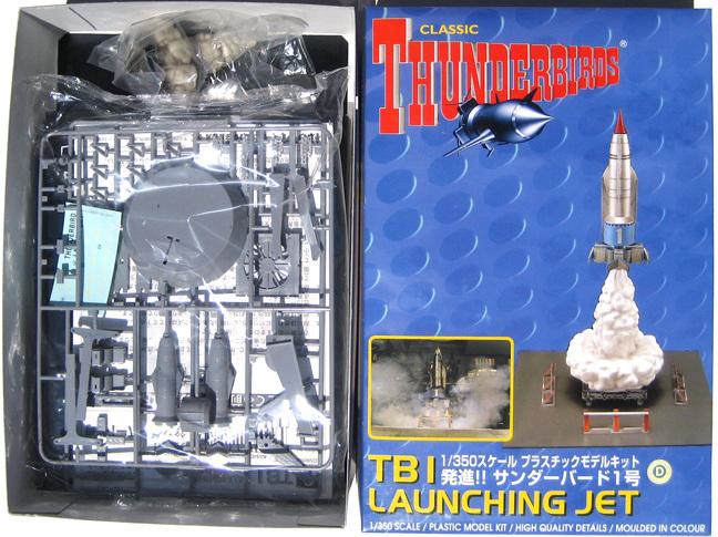 thunderbirds-tb1-launching-diorama-model-kit.jpg