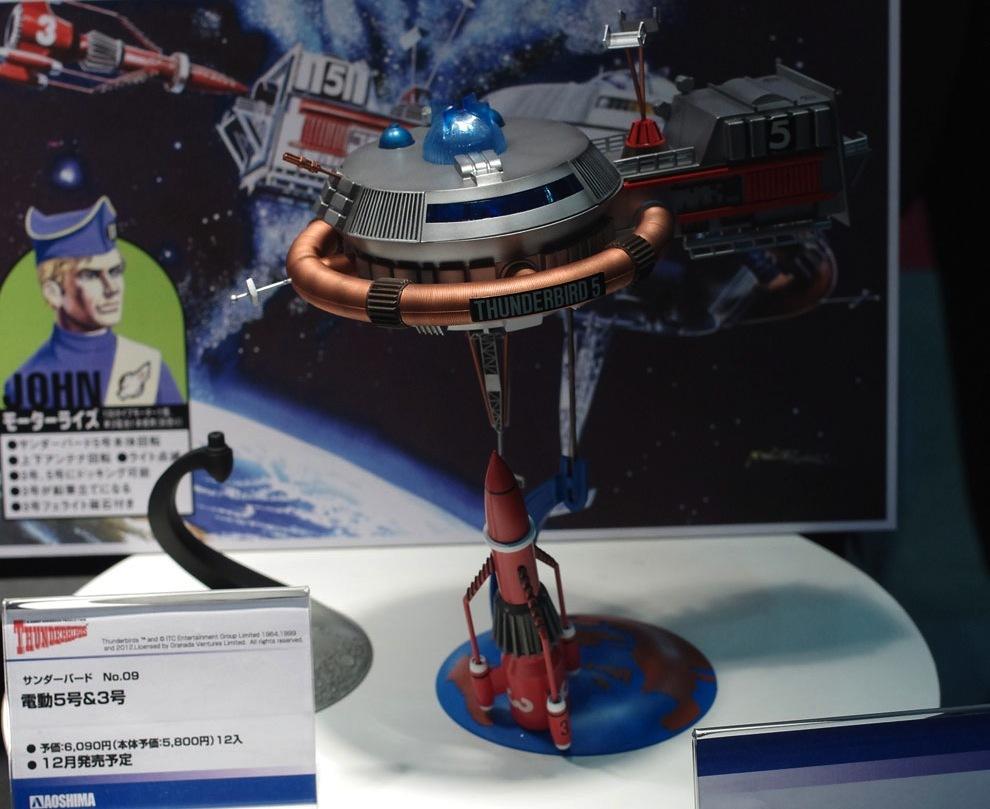 thunderbirds-tb3-5-model-kit-aoshima.jpg